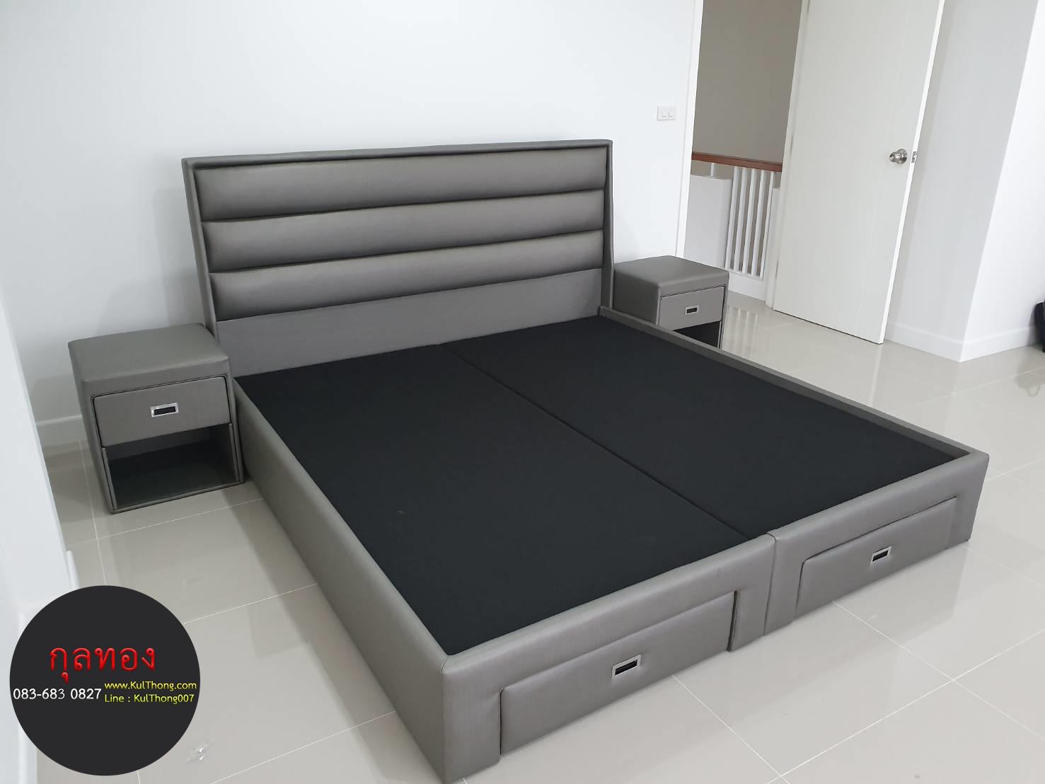 Bedside Cabinet ตู้ข้างเตียง