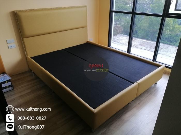 เตียงมีหัวเตียง หัวเตียงปักหมุด ฐานรองที่นอน เตียงลิ้นชักหุ้มหนัง เตียงคอนโด