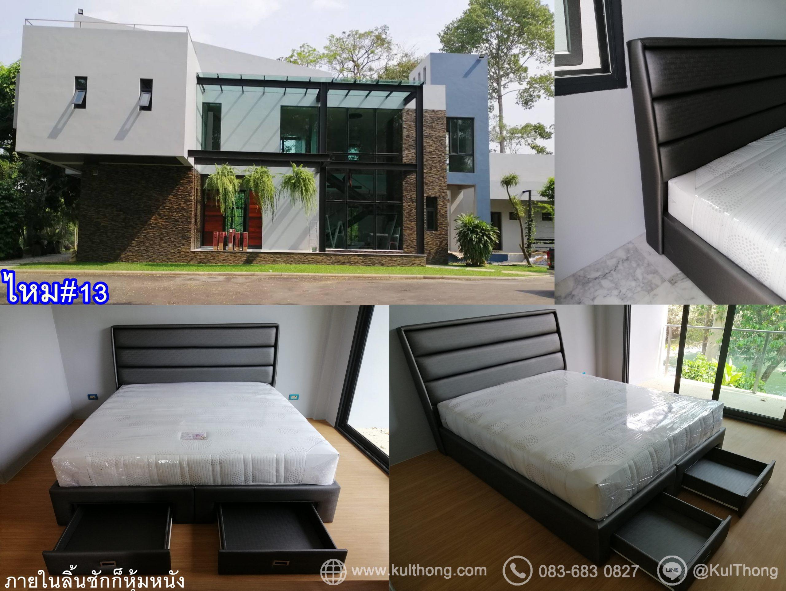 ฐานเตียงแบบมีหัวเตียง ฐานเตียงมีลิ้นชัก เตียงหุ้มหนังมีลิ้นชัก ที่นอนพ๊อกเก๊ตสปริง เตียงนอนโคราช