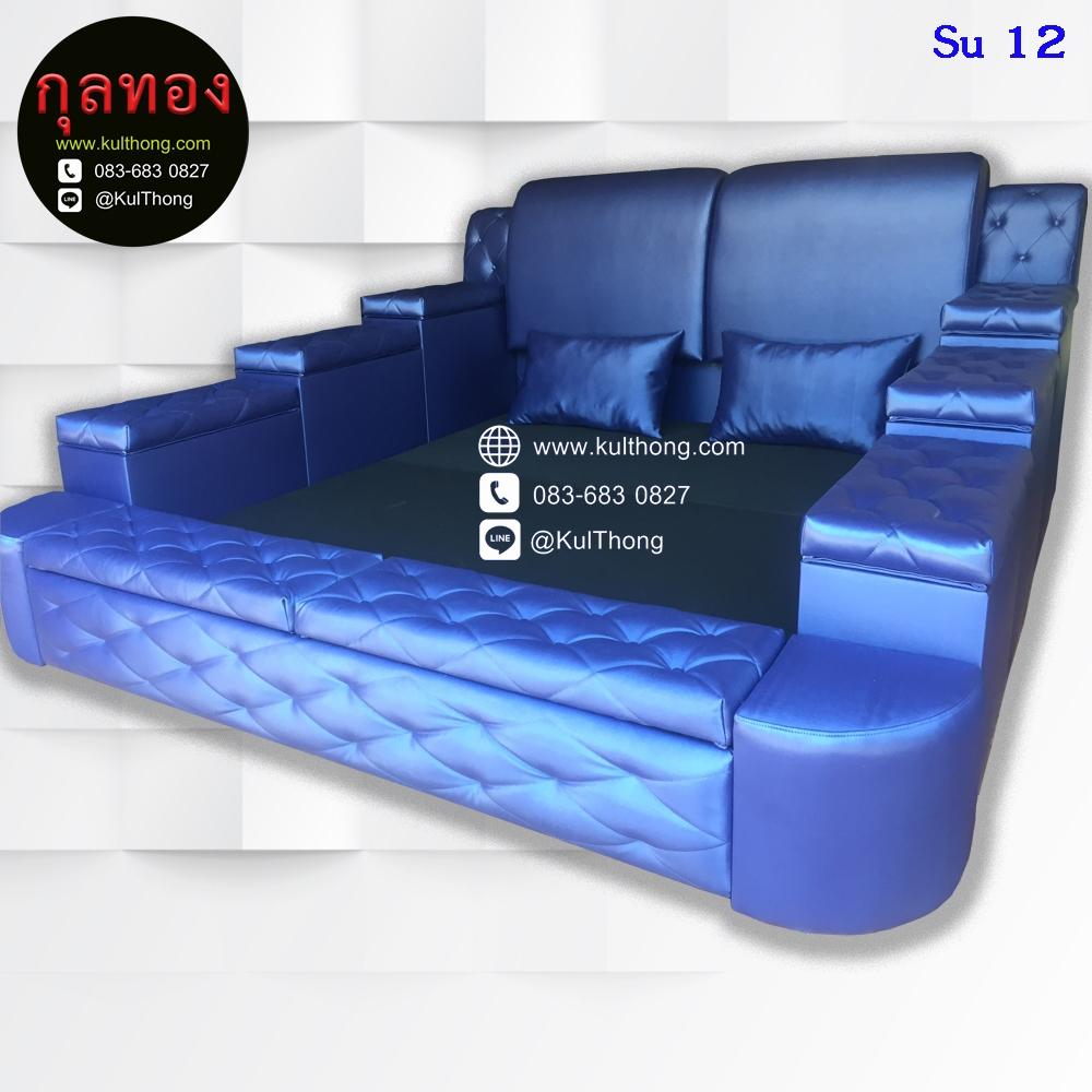 เตียงกล่อง เตียงกล่องเก็บของ เตียงเปิดเก็บของ เตียงกล่องดีไซน์ เตียงกล่อง 3.5 ฟุต เตียงกล่อง 5 ฟุต เตียงกล่อง 6 ฟุต