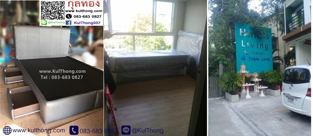 เตียงลิ้นชักหุ้มหนัง ฐานเตียงลิ้นชัก เตียงมีที่เก็บของ
