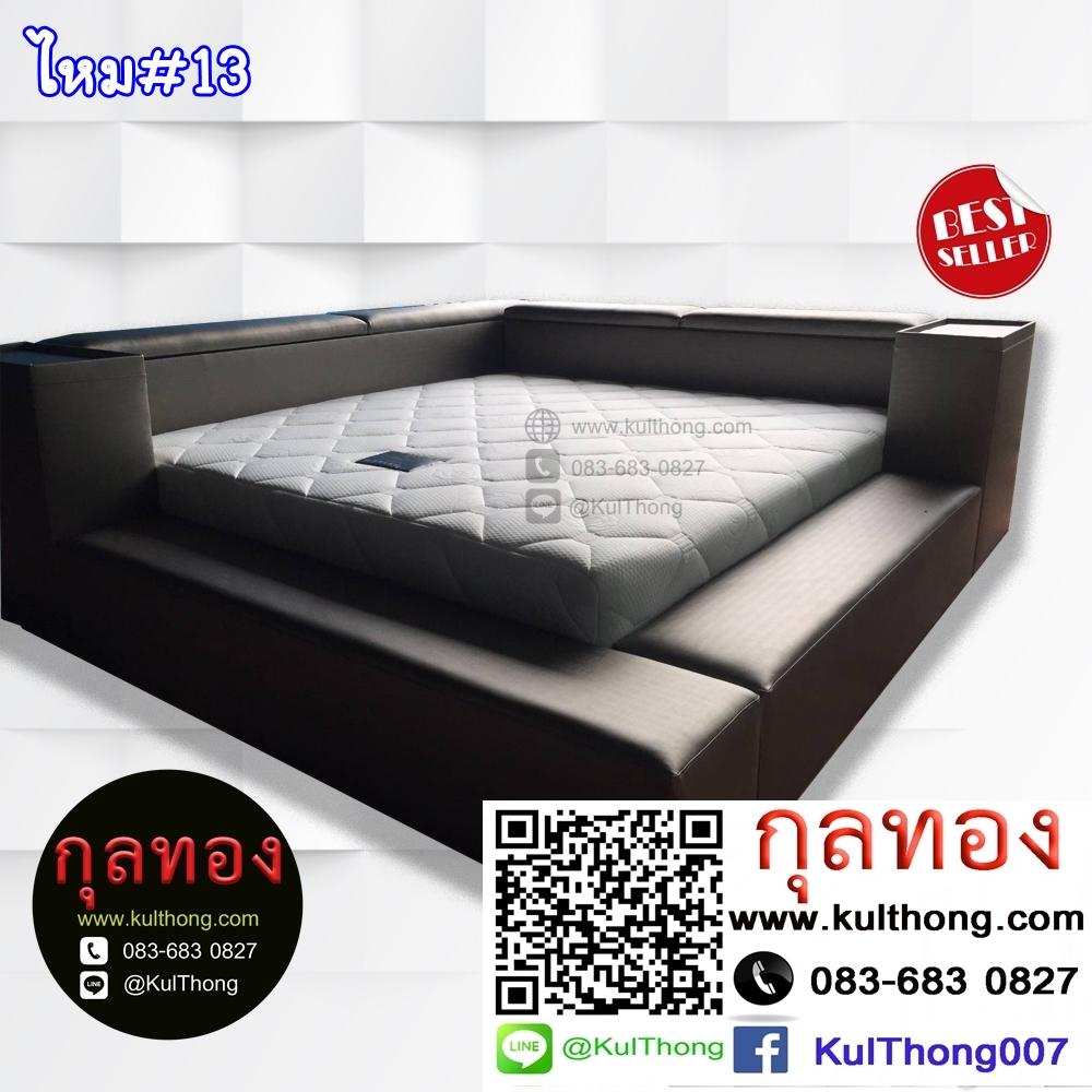 เตียงกล่อง เตียงญี่ปุ่น เตียงใส่ของ เตียงเก็บของ