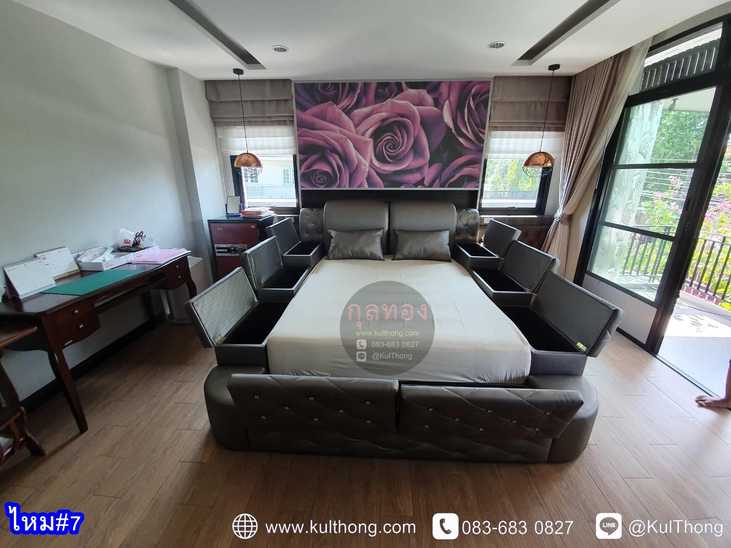 เตียงเก็บของ เตียงมีกล่องเก็บของ เตียงมีช่องเก็บของ เตียงญี่ปุ่น