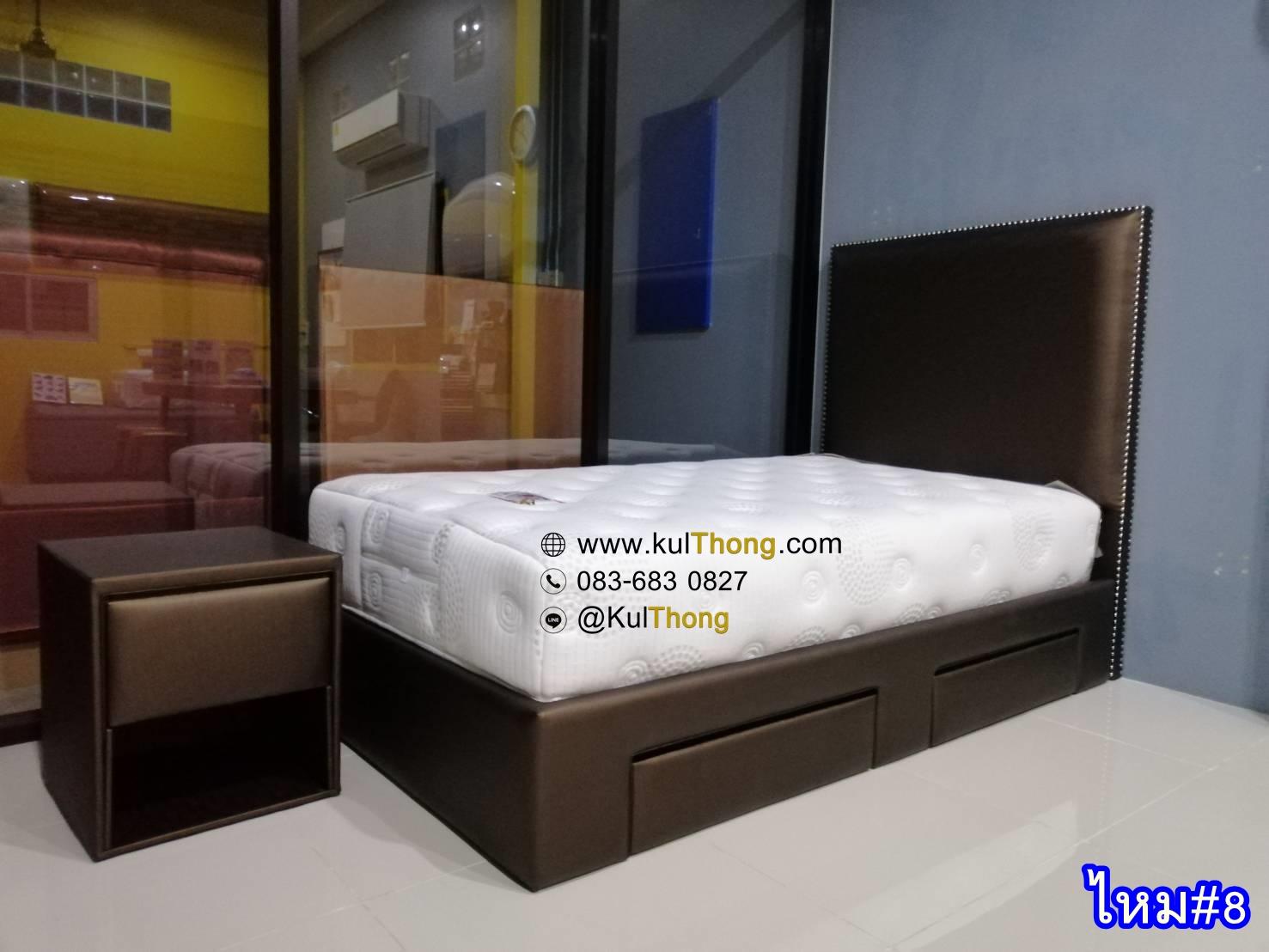 เตียงหัวเรียบ เตียงหุ้มหนังมีลิ้นชัก ฐานเตียงเก็บของ