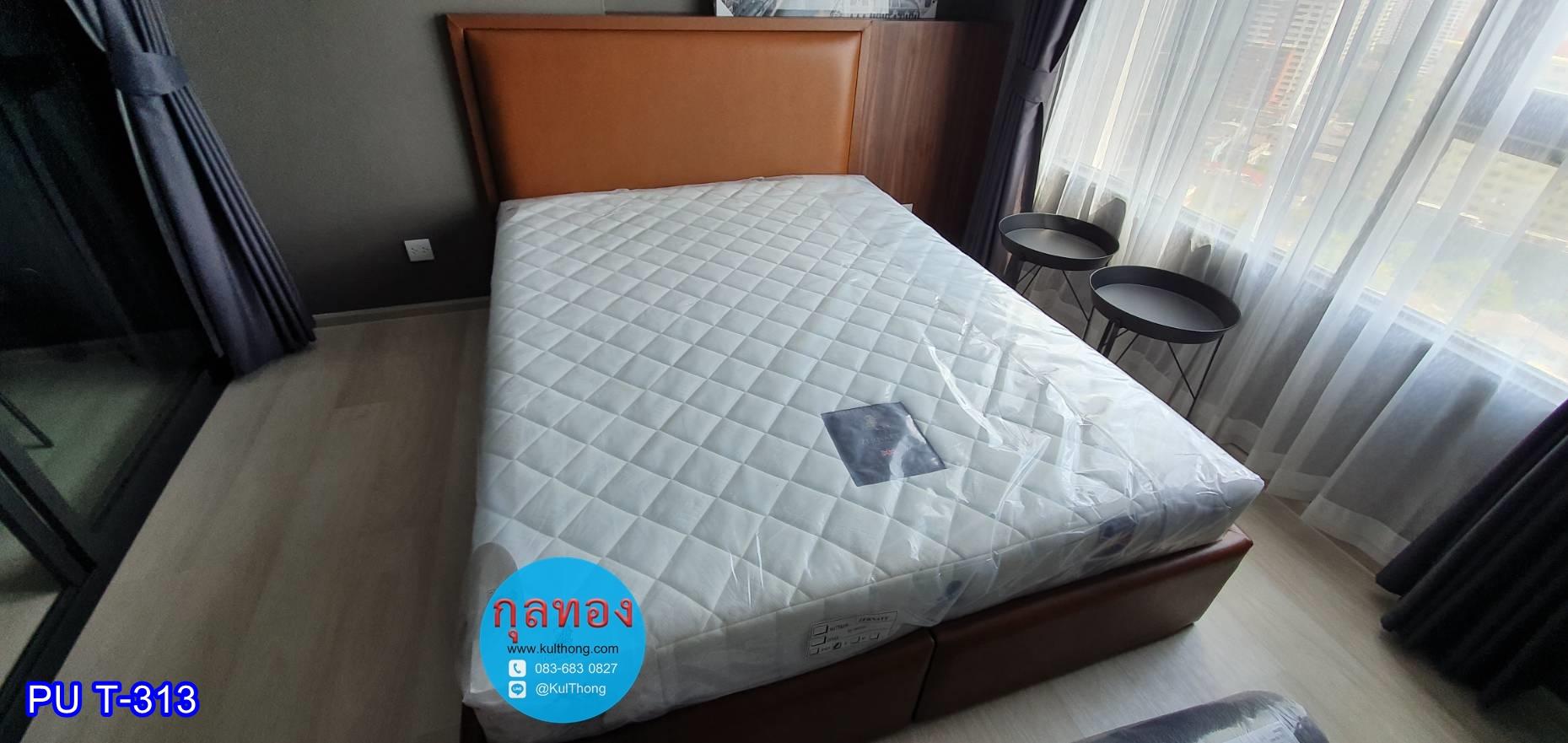 โรงงานผู้ผลิตและจำหน่ายเตียงนอน เตียงนอนแบบมีหัวเตียง เตียงดีไซน์