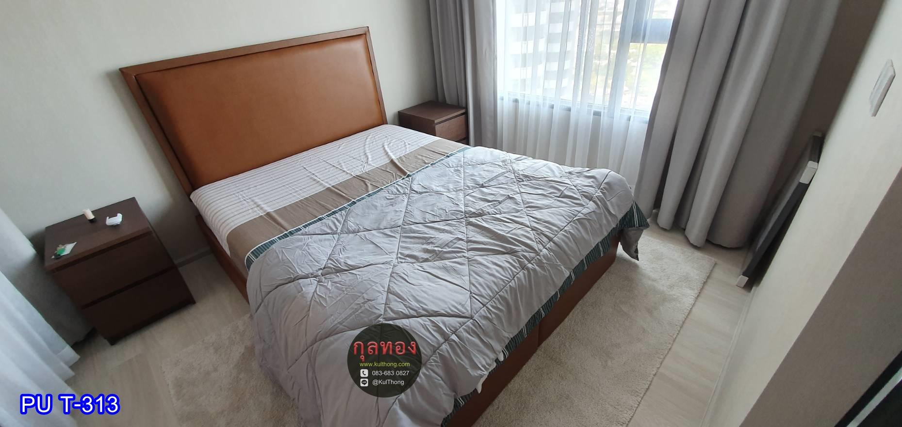 เตียงหุ้มหนังมีหัวเตียง เตียงดีไซน์ เตียงสั่งทำ เตียงคอนโด