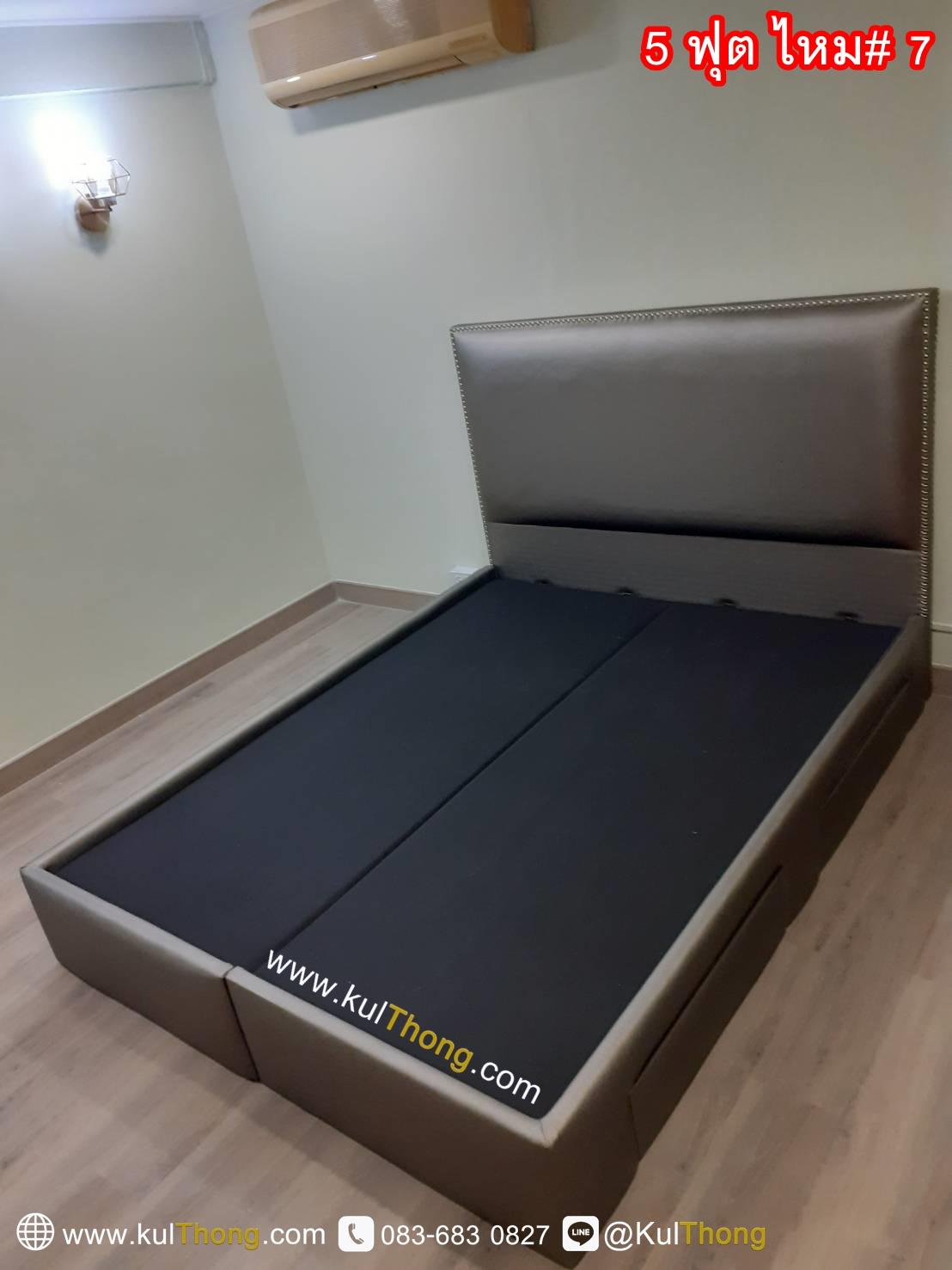 เตียงมีลิ้นชัก เตียงลิ้นชักหุ้มหนัง หัวเตียงตอกหมุด