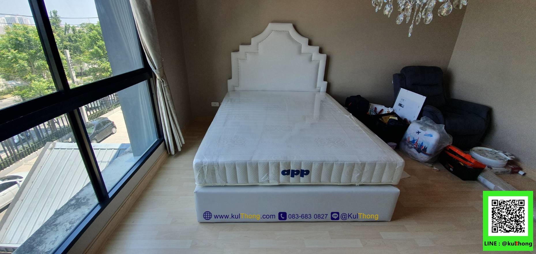 เตียงหุ้มหนัง ฐานเตียงแบบมีหัวเตียง หัวเตียงตอกหมุด หัวเตียงขั้นบันได เตียงนอนพัฒนาการ