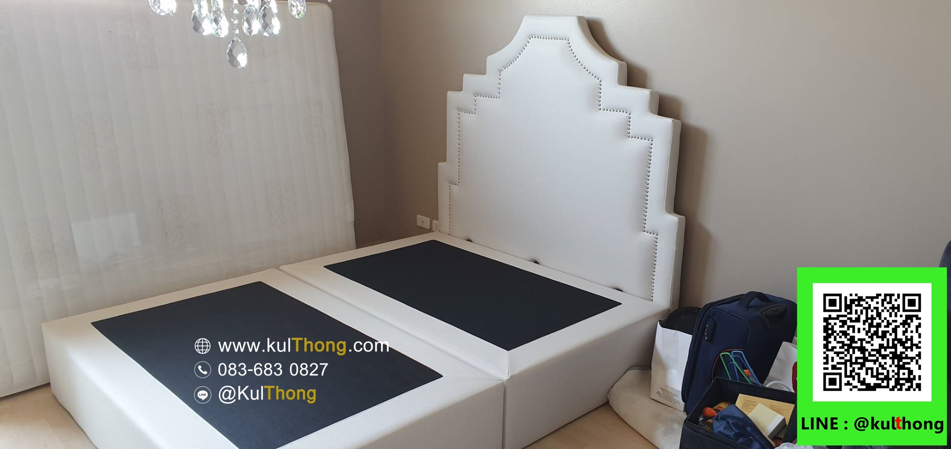 เตียงหุ้มหนัง ฐานเตียงแบบมีหัวเตียง หัวเตียงตอกหมุด หัวเตียงขั้นบันได