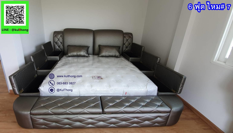 เตียงกล่อง เตียงเก็บของ เตียงดีไซน์มีกล่อง เตียงมีฝาเปิด