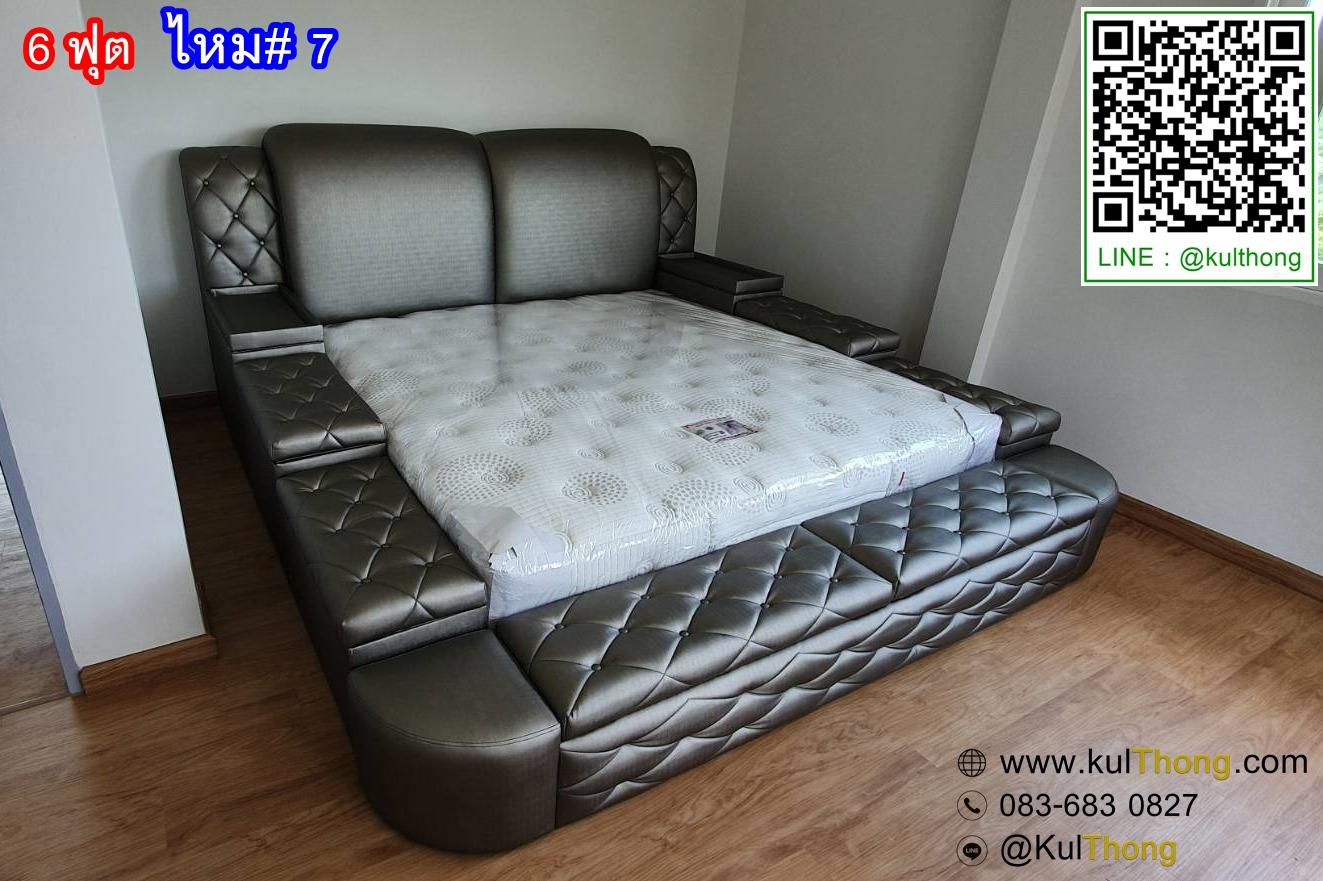 เตียงกล่อง เตียงเก็บของ เตียงมีฝาเปิด เตียงดีไซน์มีกล่อง