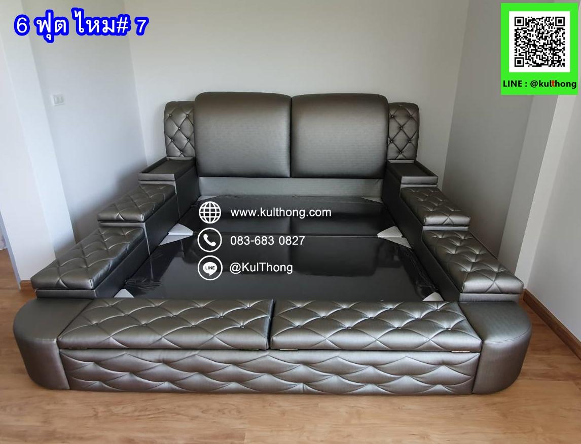 เตียงมีที่เก็บของ เตียงกล่อง เตียงมีตู้ข้างเตียง เตียงหุ้มหนัง