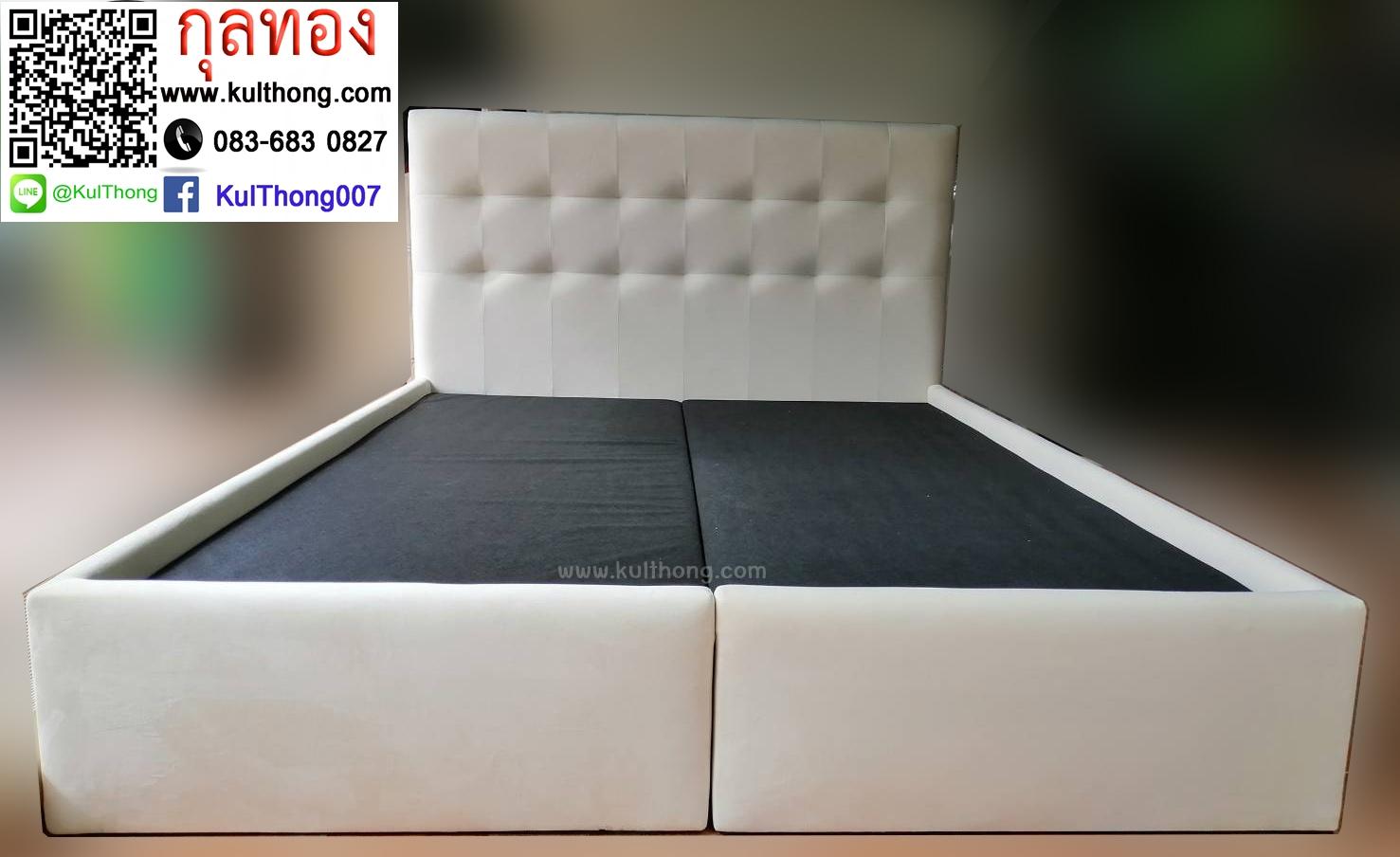 เตียงดีไซน์มีหัวเตียง เตียงคอนโด ฐานรองที่นอน เตียง5ฟุต