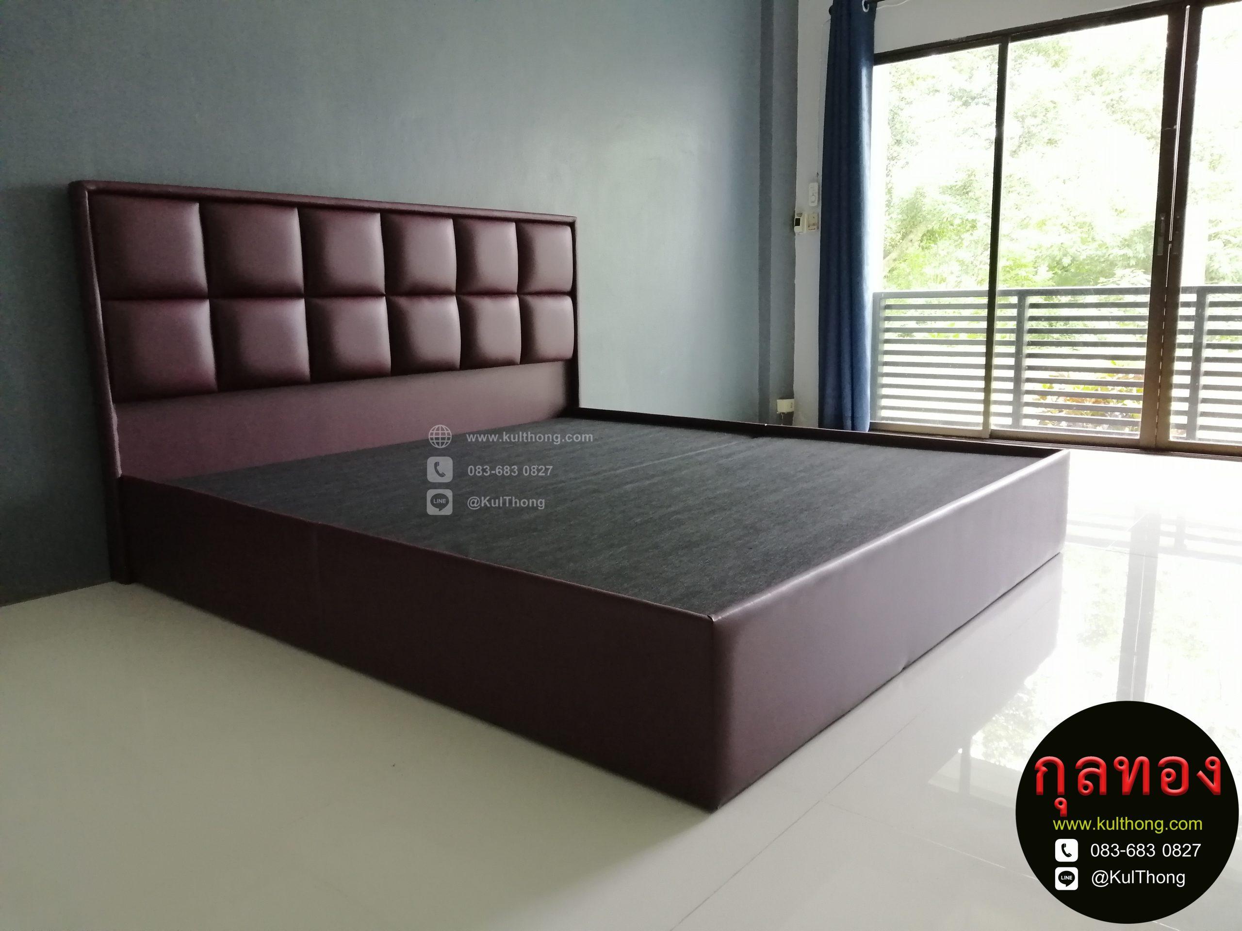 เตียงหุ้มหนังมีหัวเตียง ฐานรองที่นอน กาญจนบุรี