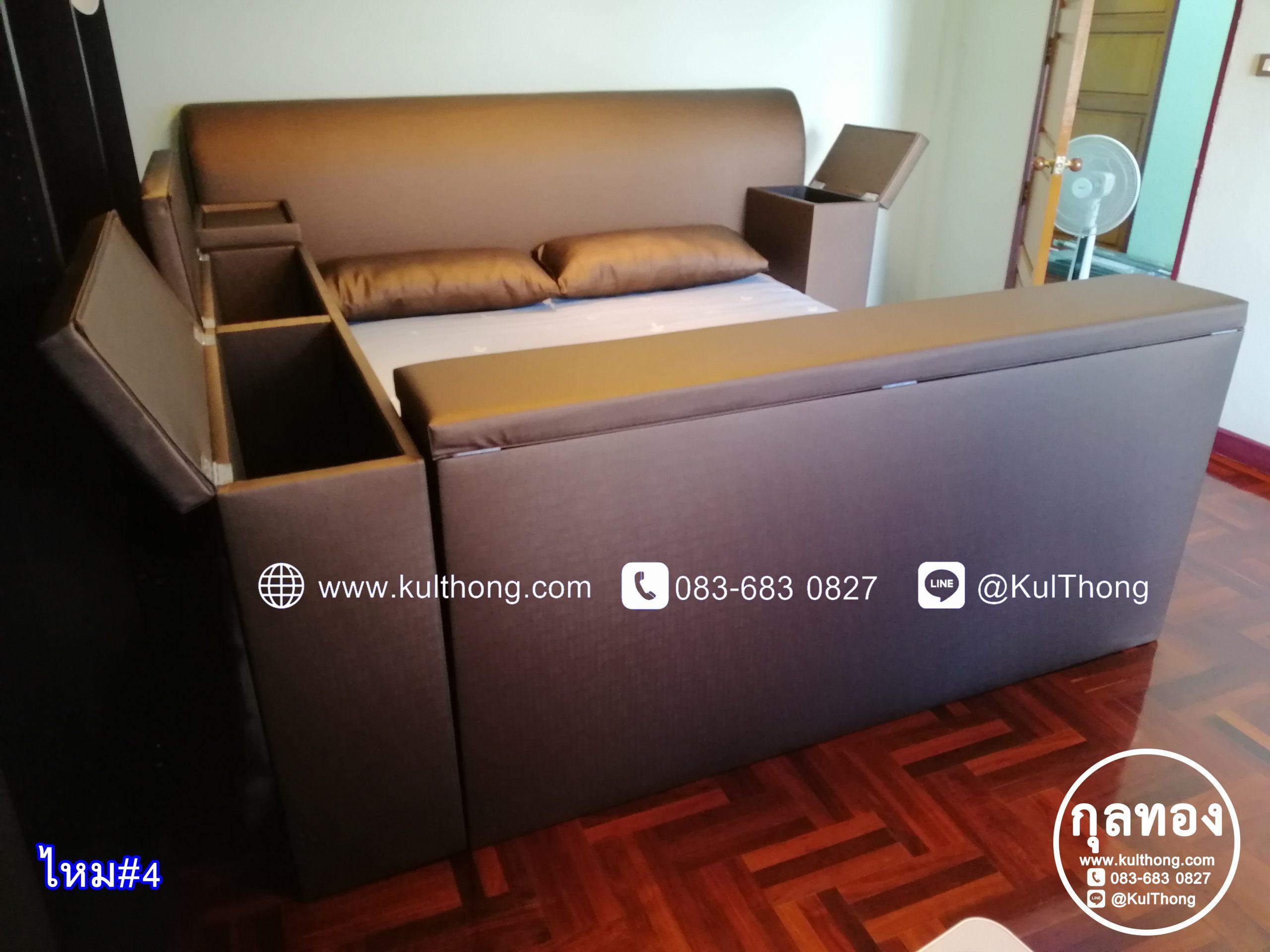 เตียงมีกล่องด้านข้าง เตียงเก็บของ เตียงมีที่เก็บของ เตียงหุ้มหนังมีกล่อง