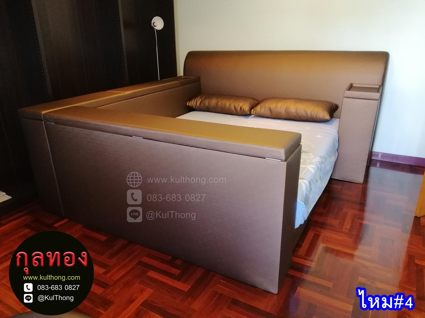 เตียงกล่อง เตียงญี่ปุ่น เตียงกล่องเก็บของ เตียงมีกล่องรอบฐาน เตียงเซน