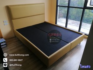 เตียงนอนคอนโด เตียงหุ้มหนัง เตียง3.5ฟุต เตียง5ฟุต เตียงหุ้มหนัง