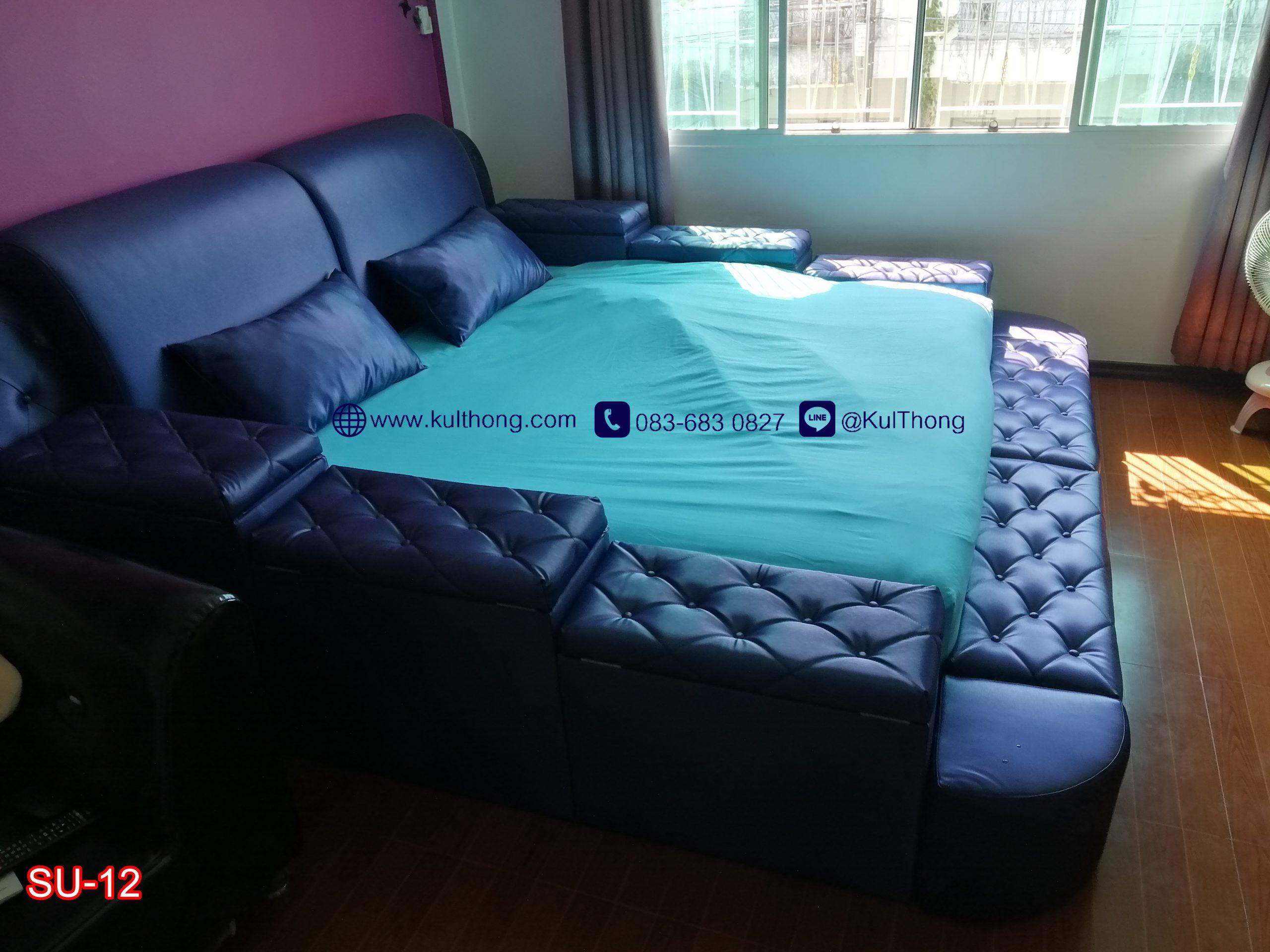 เตียงกล่องหุ้มหนัง เตียงเก็บของ เตียงขนาดใหญ่ เตียงญี่ปุ่น
