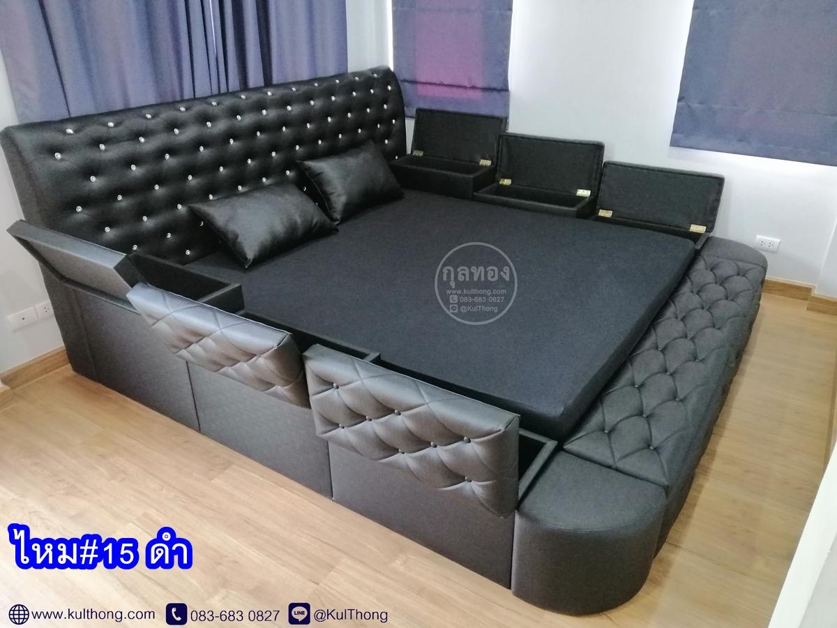 เตียงเปิดเก็บของ เตียงมีที่เก็บของ เตียงกล่อง เตียงเอนกประสงค์ เตียงขนาดใหญ่