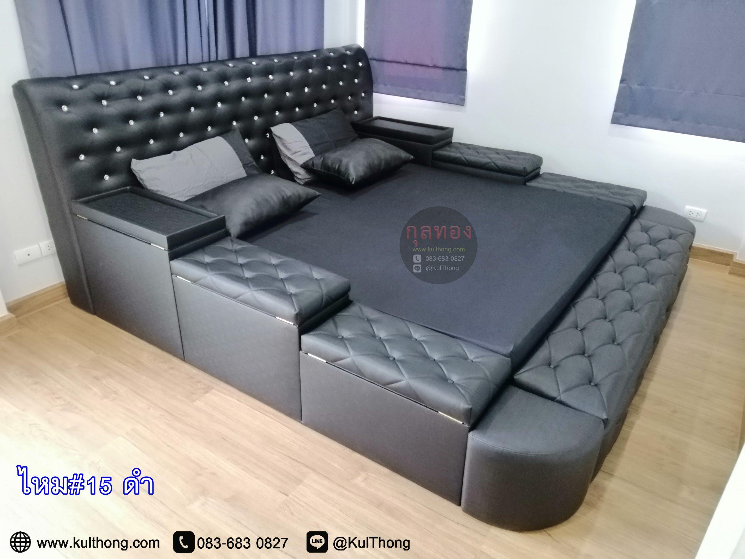 เตียงมีที่เก็บของ เตียงกล่อง เตียงเอนกประสงค์ เตียงขนาดใหญ่