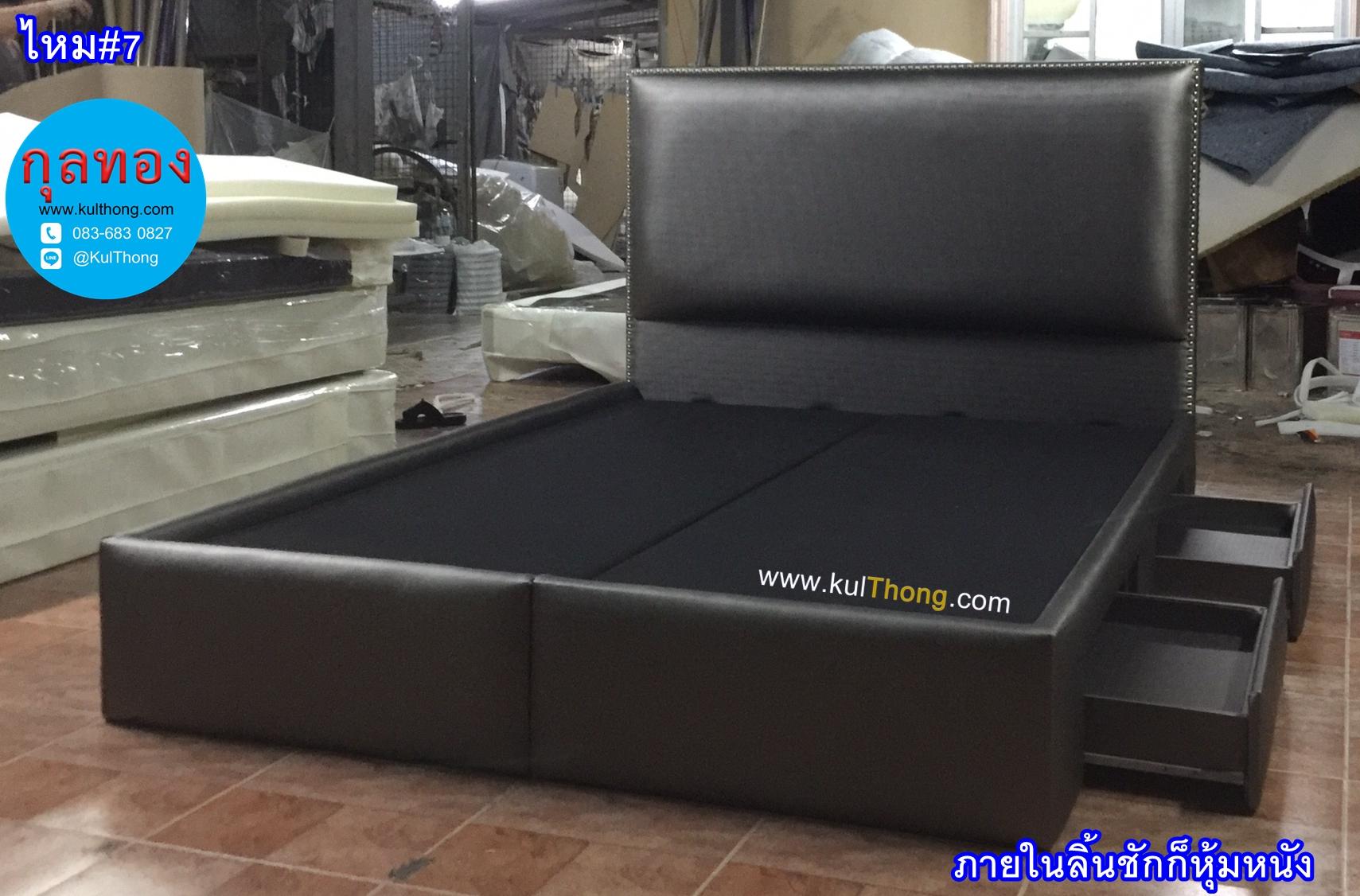 โรงงานผลิตเตียงนอน ฐานรองที่นอน เตียงลิ้นชัก