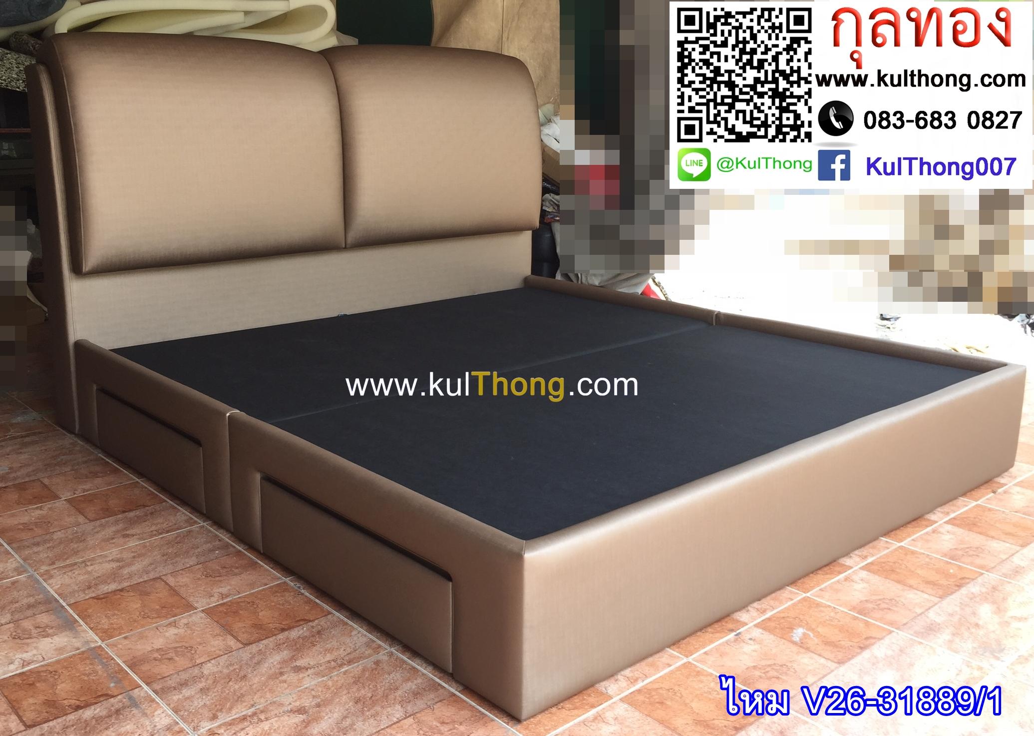 โรงงานผลิตและจำหน่ายที่นอน เตียงหัวบุนวม ฐานเตียงหัวนวม เตียงหุ้มหนังแบบมีหัวเตียง เตียงเก็บของ