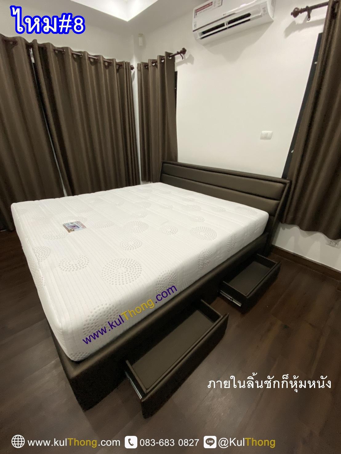 เตียงมีลิ้นชักหุ้มหนัง เตียงนอนราคาโรงงาน เตียงเก็บของ