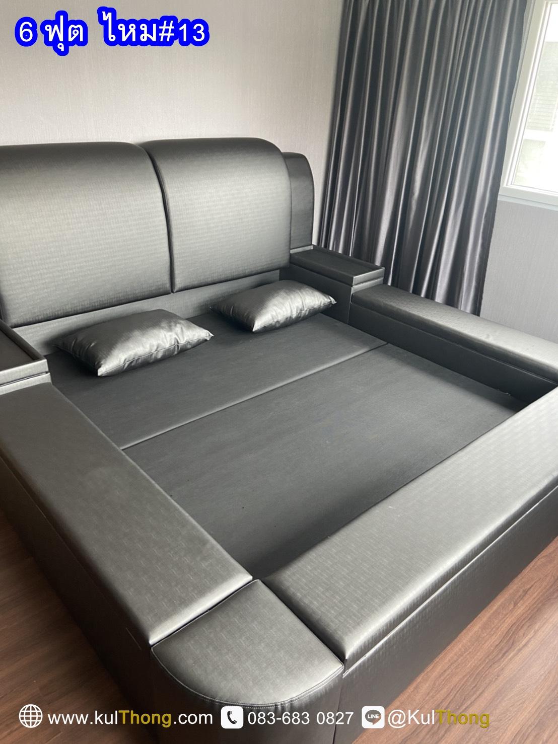 เตียงกล่อง เตียงมีที่เก็บของ เตียงมีฝาเปิด เตียงมีกล่อง