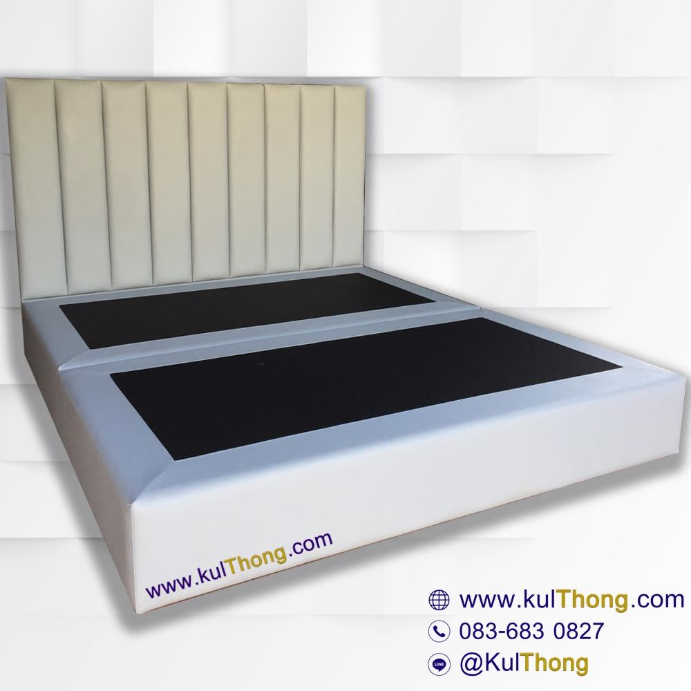 เตียงนอนดีไซน์ เตียงหุ้มหนัง เตียงนอนแบบมีหัวเตียง