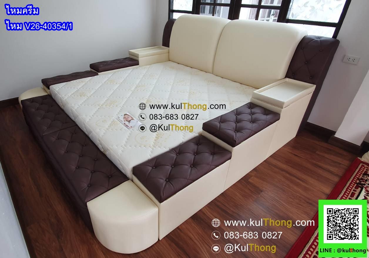 เตียงกล่อง2สี เตียงกล่องเก็บของ เตียงมีกล่องหุ้มหนัง