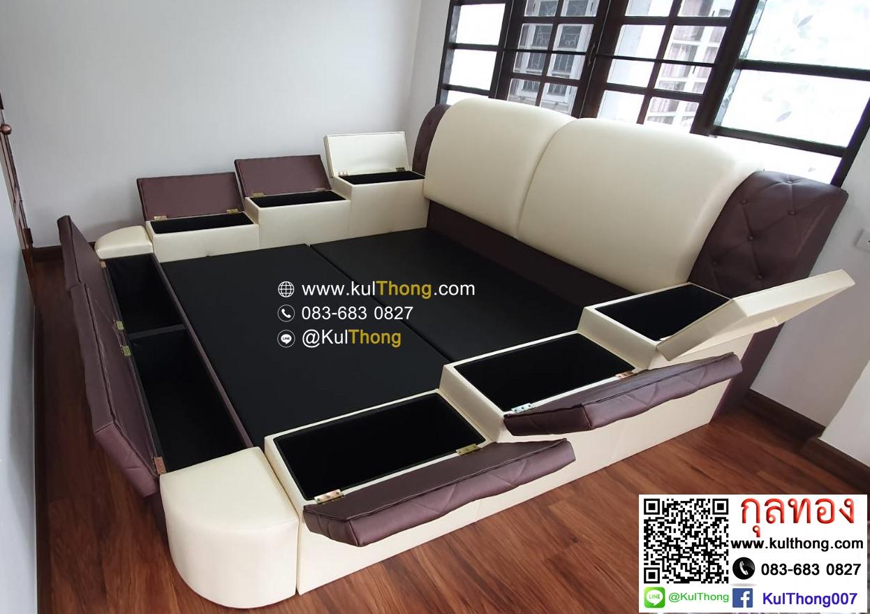 เตียงกล่องสีทูโทน เตียงกล่อง2สี เตียงกล่องหุ้มหนัง