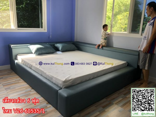 เตียงมีกล่องด้านข้าง เตียงกล่องหุ้มหนัง เตียงเปิดฝา