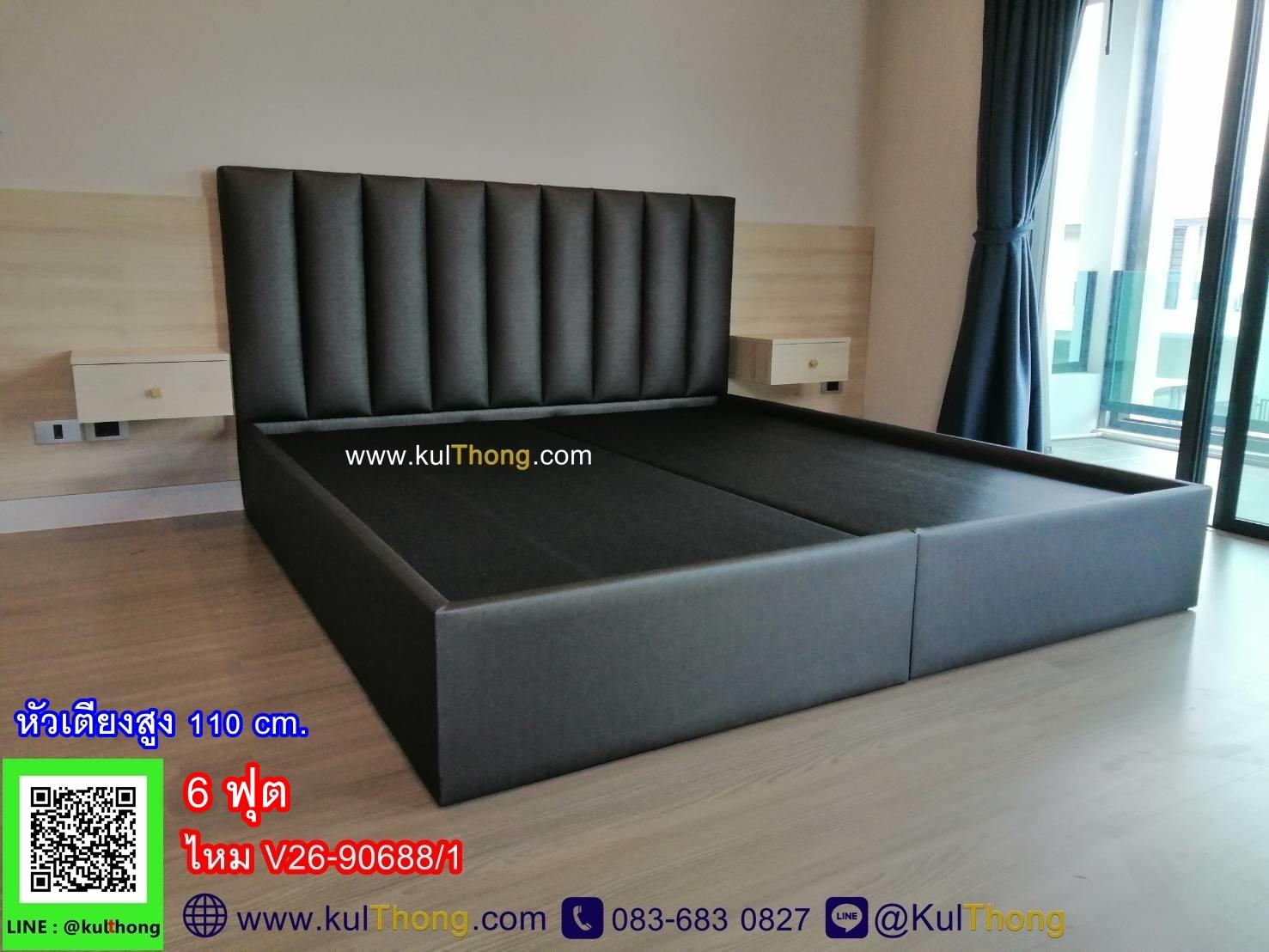 เตียงหุ้มหนัง ฐานรองที่นอน เตียงแบบมีหัวเตียง