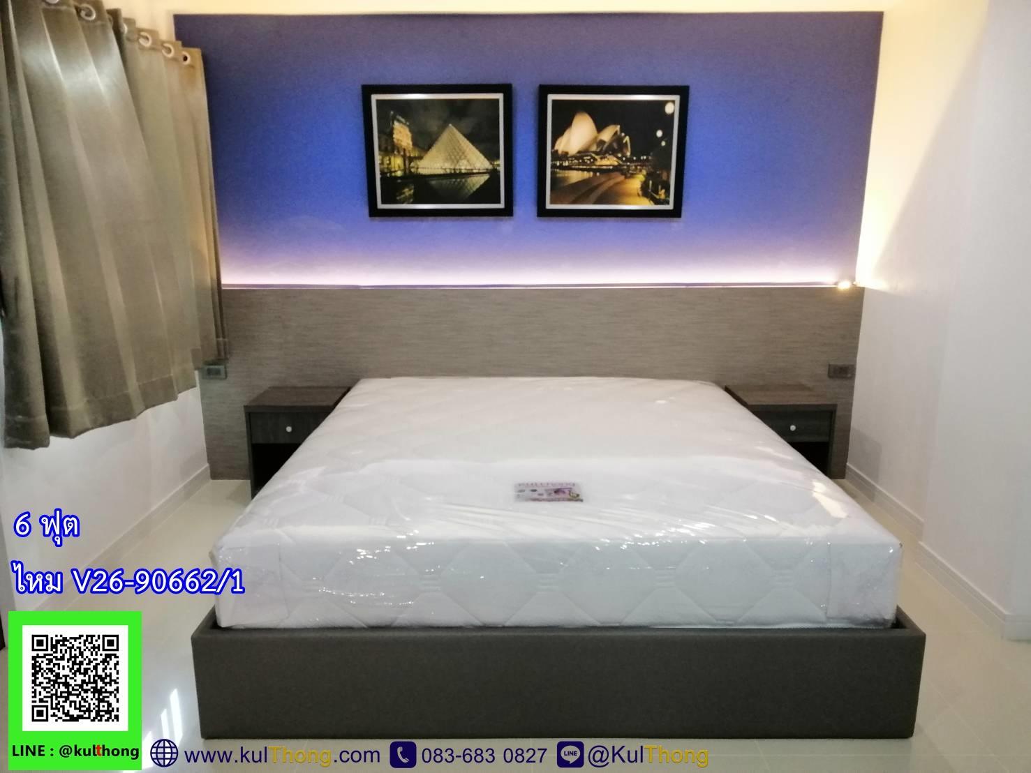 เตียงคอนโด เตียงห้องเช่า ฐานรองที่นอน เตียงหุ้มหนัง