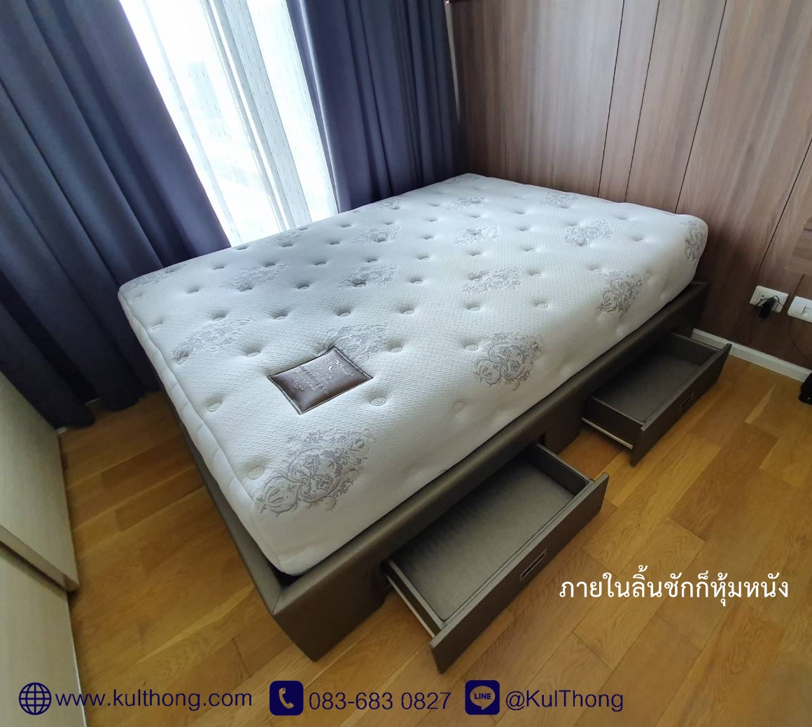 ฐานเตียงมีลิ้นชัก เตียงเก็บของ ฐานรองที่นอน เตียงหุ้มหนัง