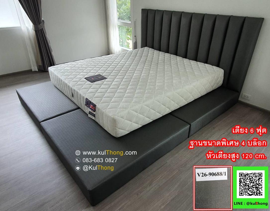 เตียงหุ้มหนัง เตียงสั่งผลิต ฐานรองที่นอน ฐานเตียง