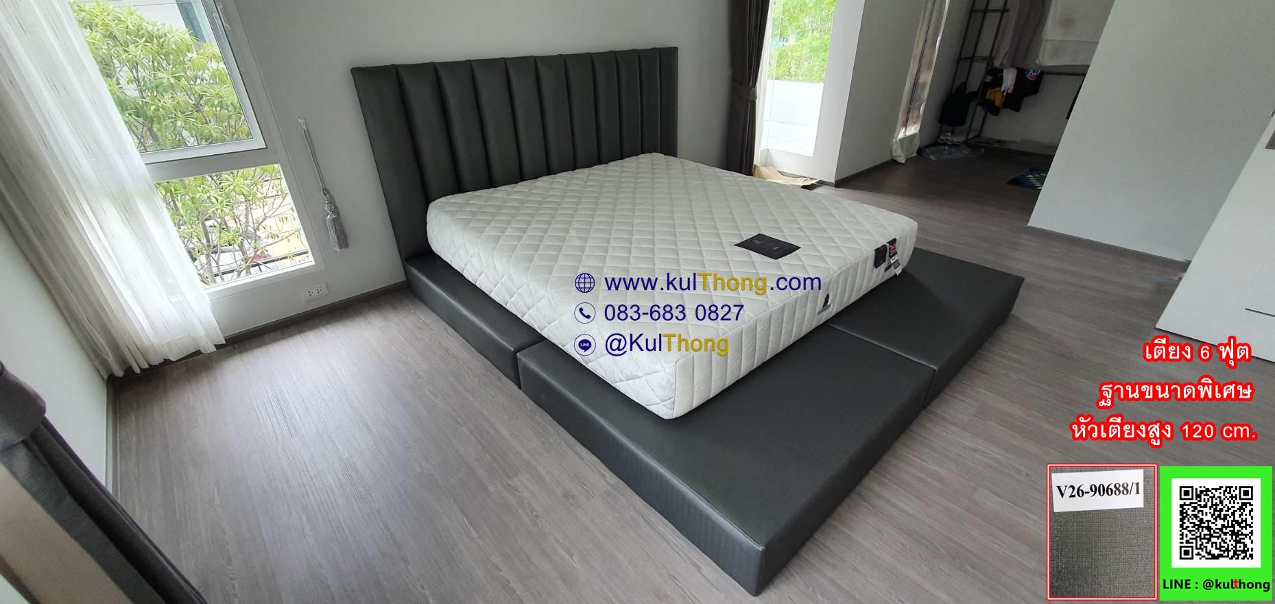 ฐานรองที่นอน เตียงหุ้มหนัง เตียงสั่งผลิต ฐานเตียง