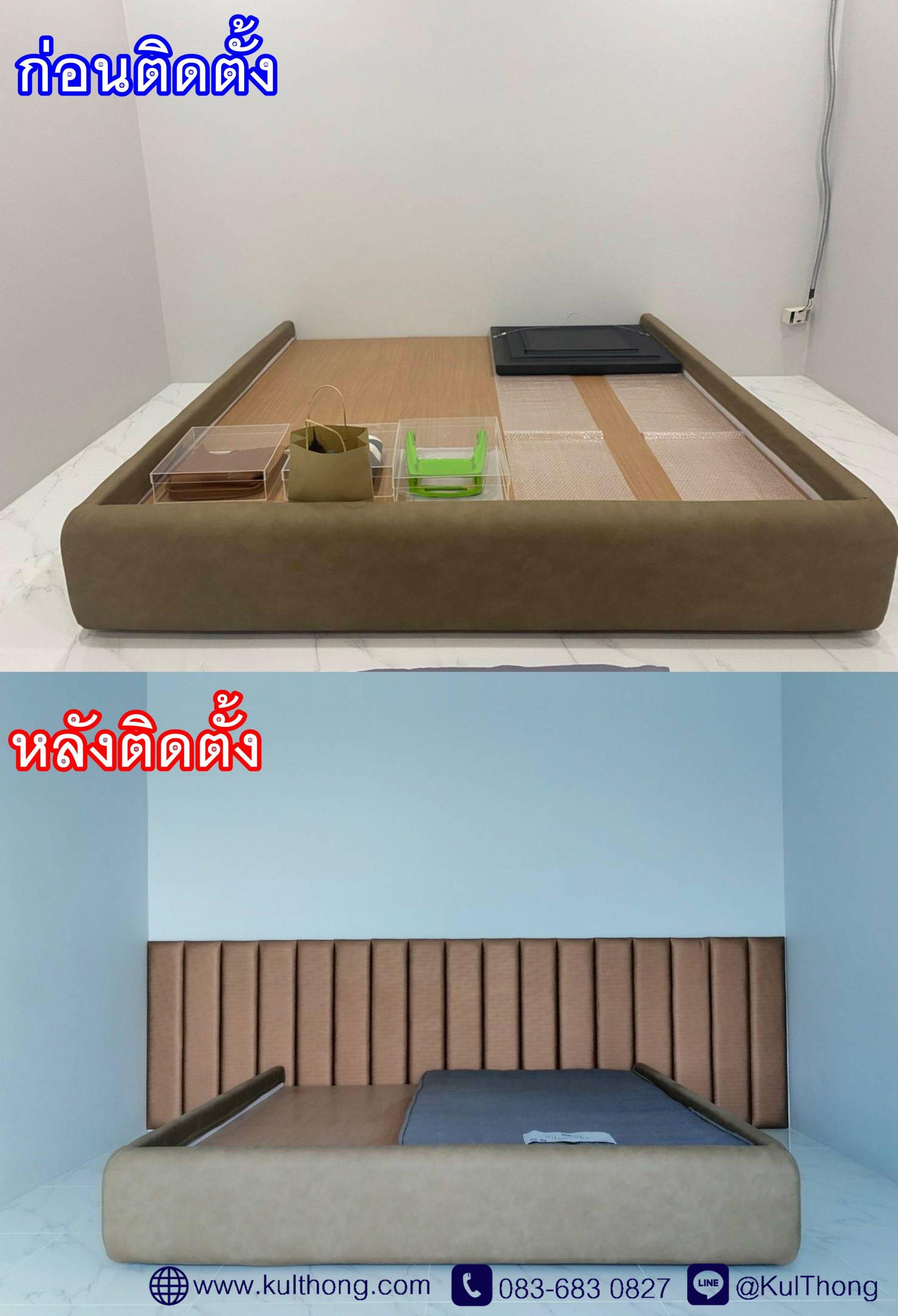 หัวเตียงสำเร็จ หัวเตียงแขวนผนัง หัวเตียงติดกำแพง งานบุผนังหัวเตียง