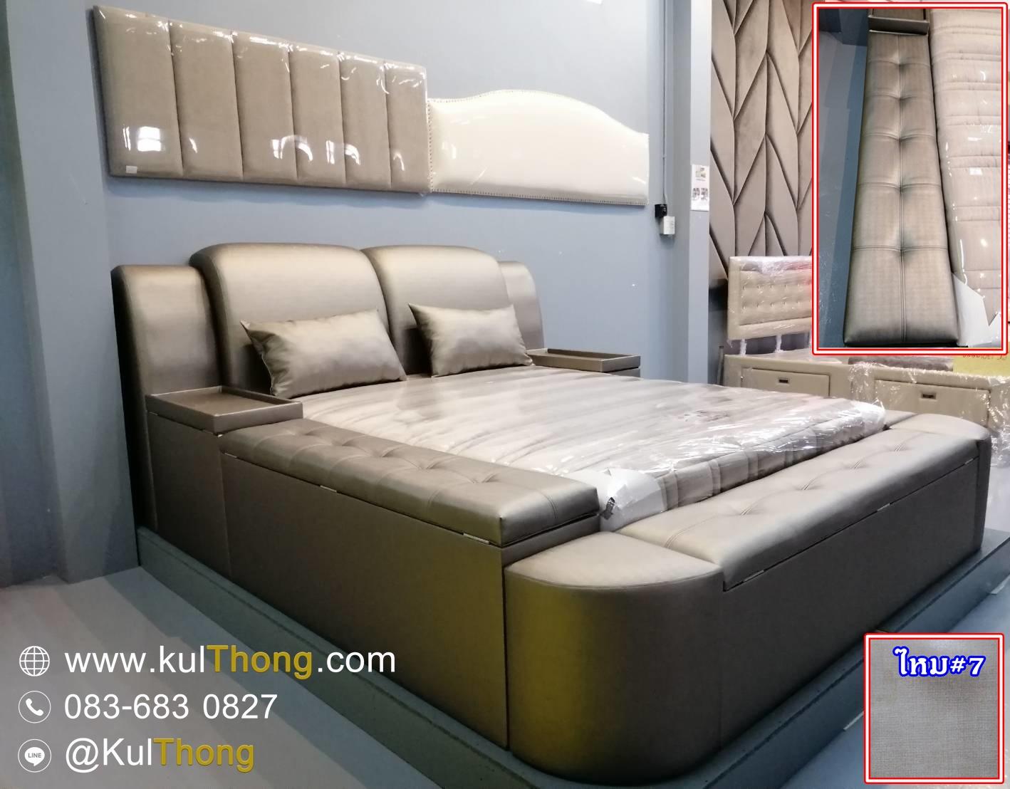 เตียงกล่อง เตียงเก็บของ เตียงขนาดใหญ่