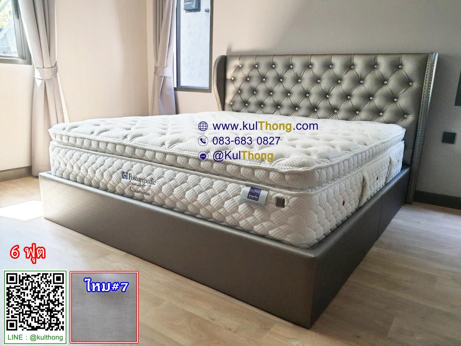 เตียงดึงกระดุม เตียงหุ้มหนัง ฐานรองที่นอน