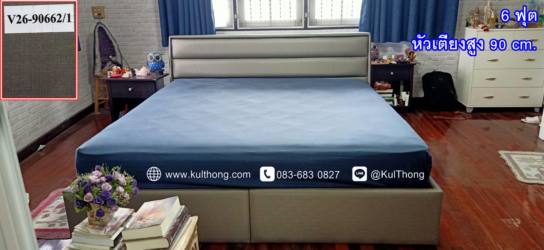 เตียงหุ้มหนัง เตียงลิ้นชัก เตียงเก็บของ ฐานรองที่นอน