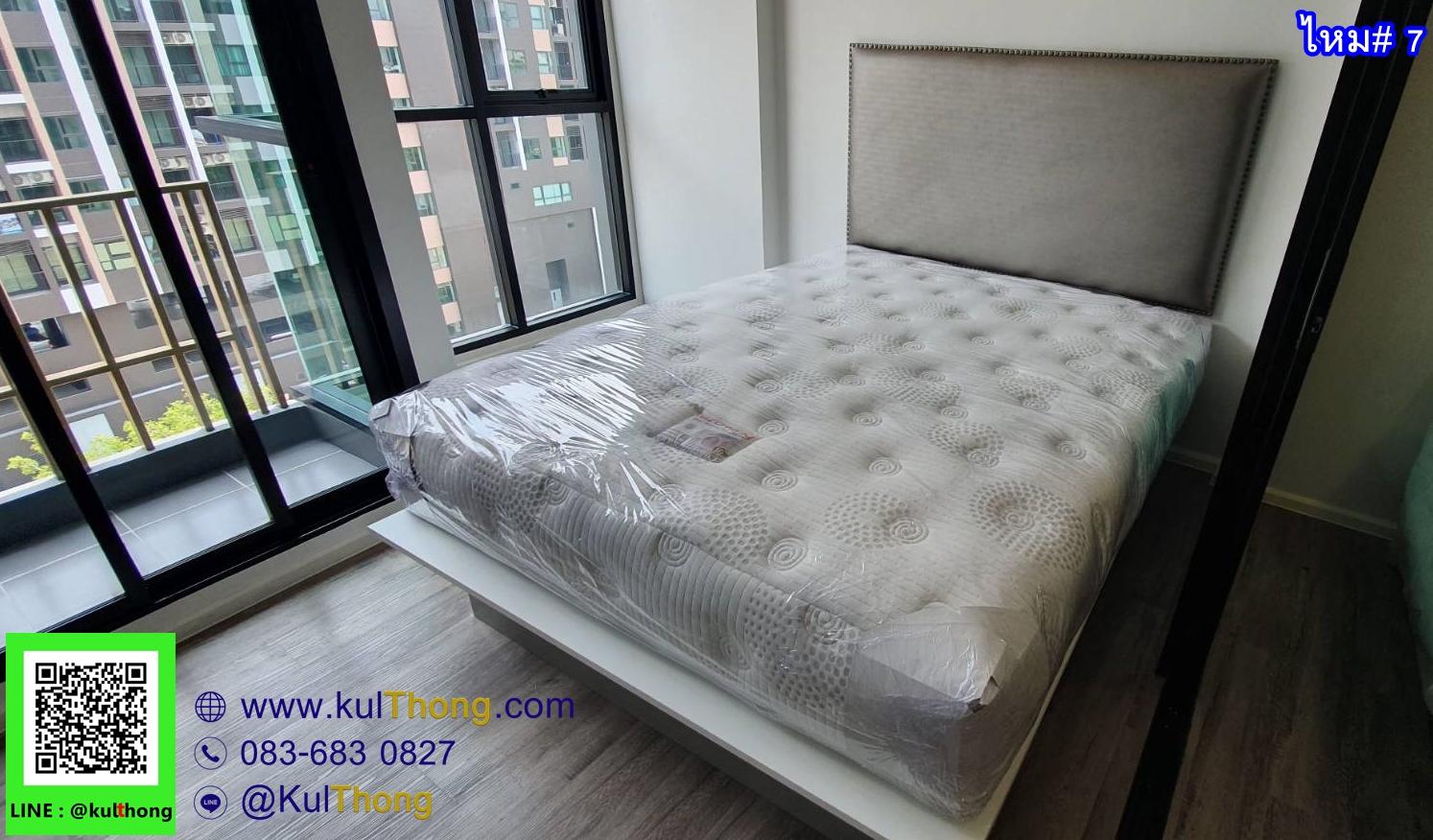 บุหัวเตียง หัวเตียงแยกขาย แผ่นหัวเตียง