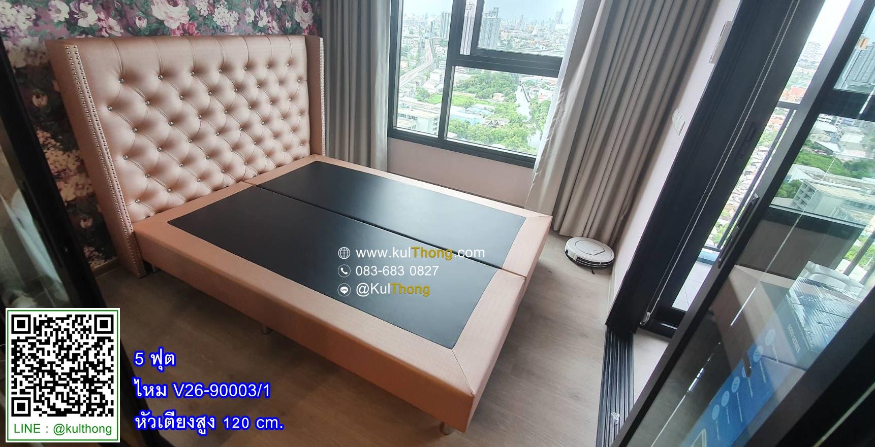 หัวเตียงสวยๆ แผ่นหัวเตียง หัวเตียงไม้