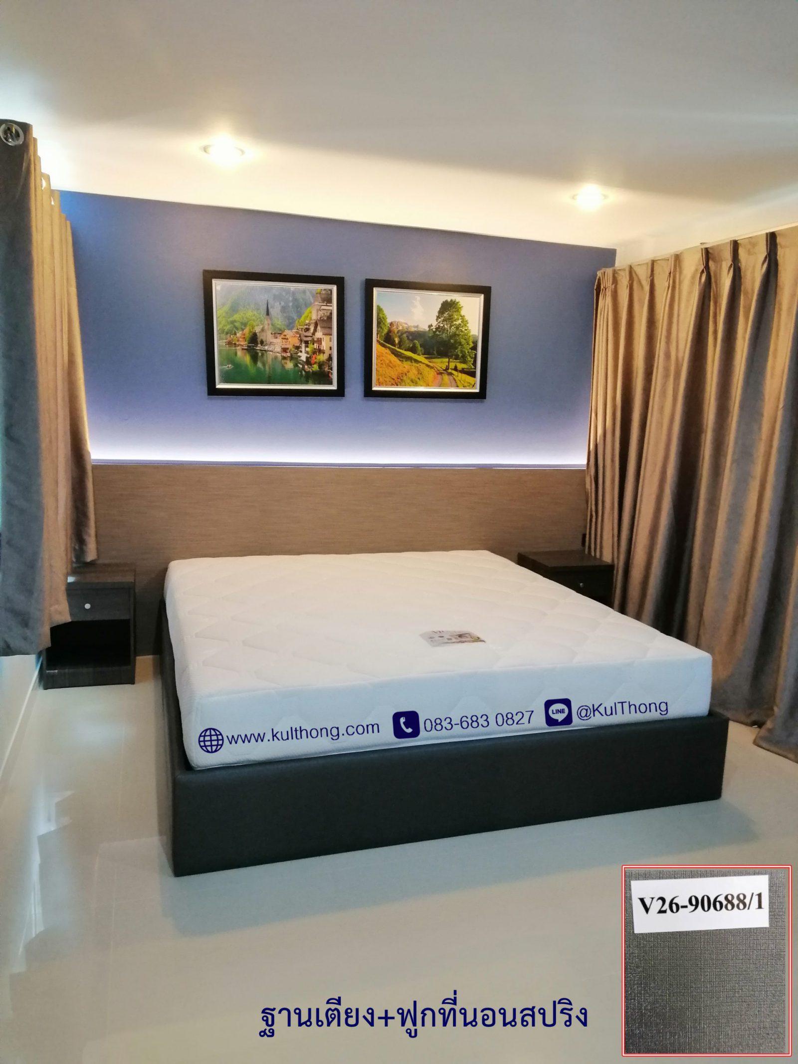 เตียงหุ้มหนัง ฐานเตียงนอน เตียงโรงแรม