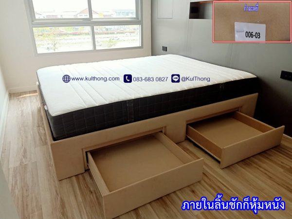 ฐานรองเตียง เตียงลิ้นชัก เตียงหุ้มผ้ากำมะหยี่
