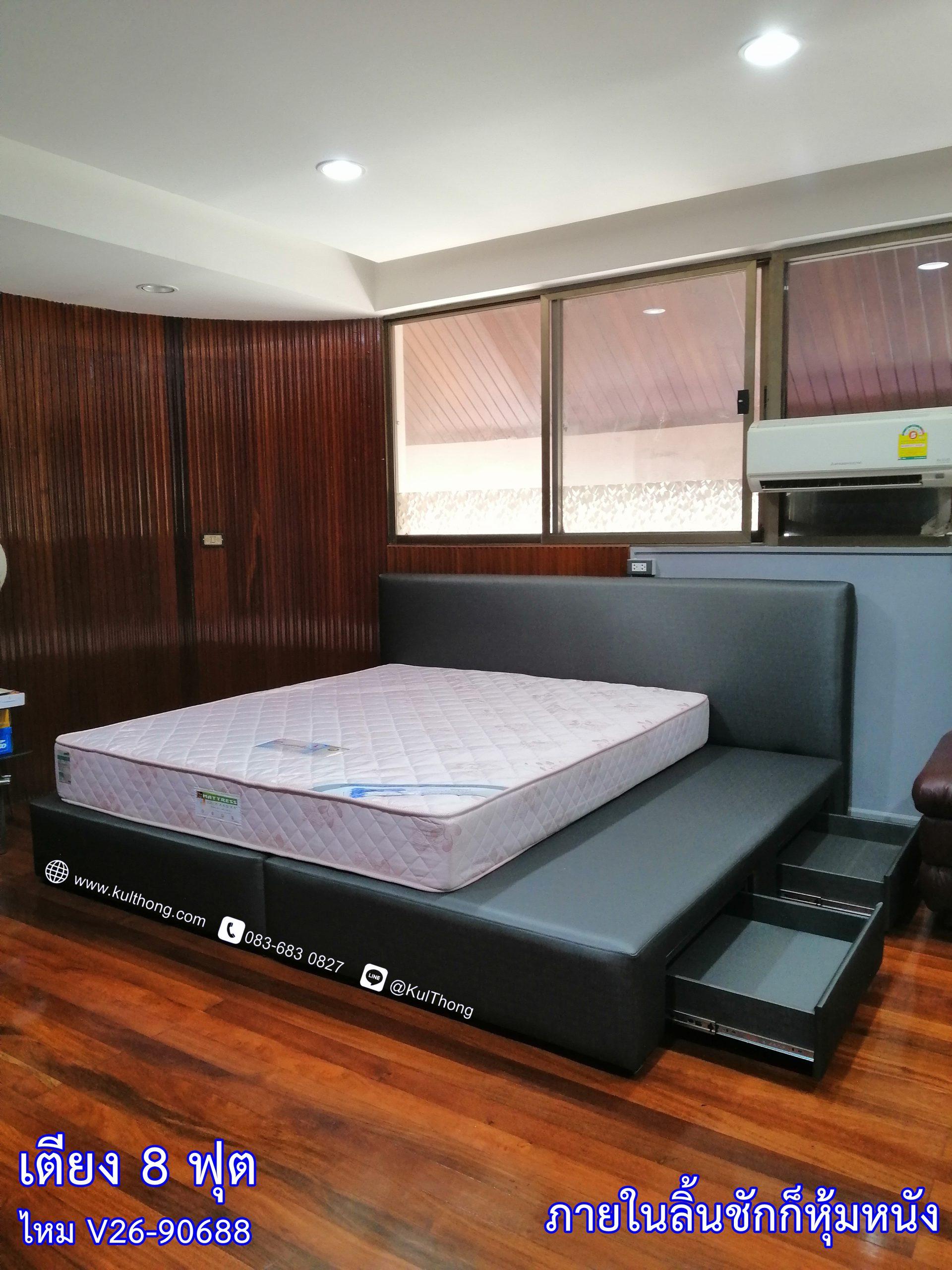 เตียงลิ้นชักหุ้มหนัง เตียงมีลิ้นชัก เตียงขนาดใหญ่