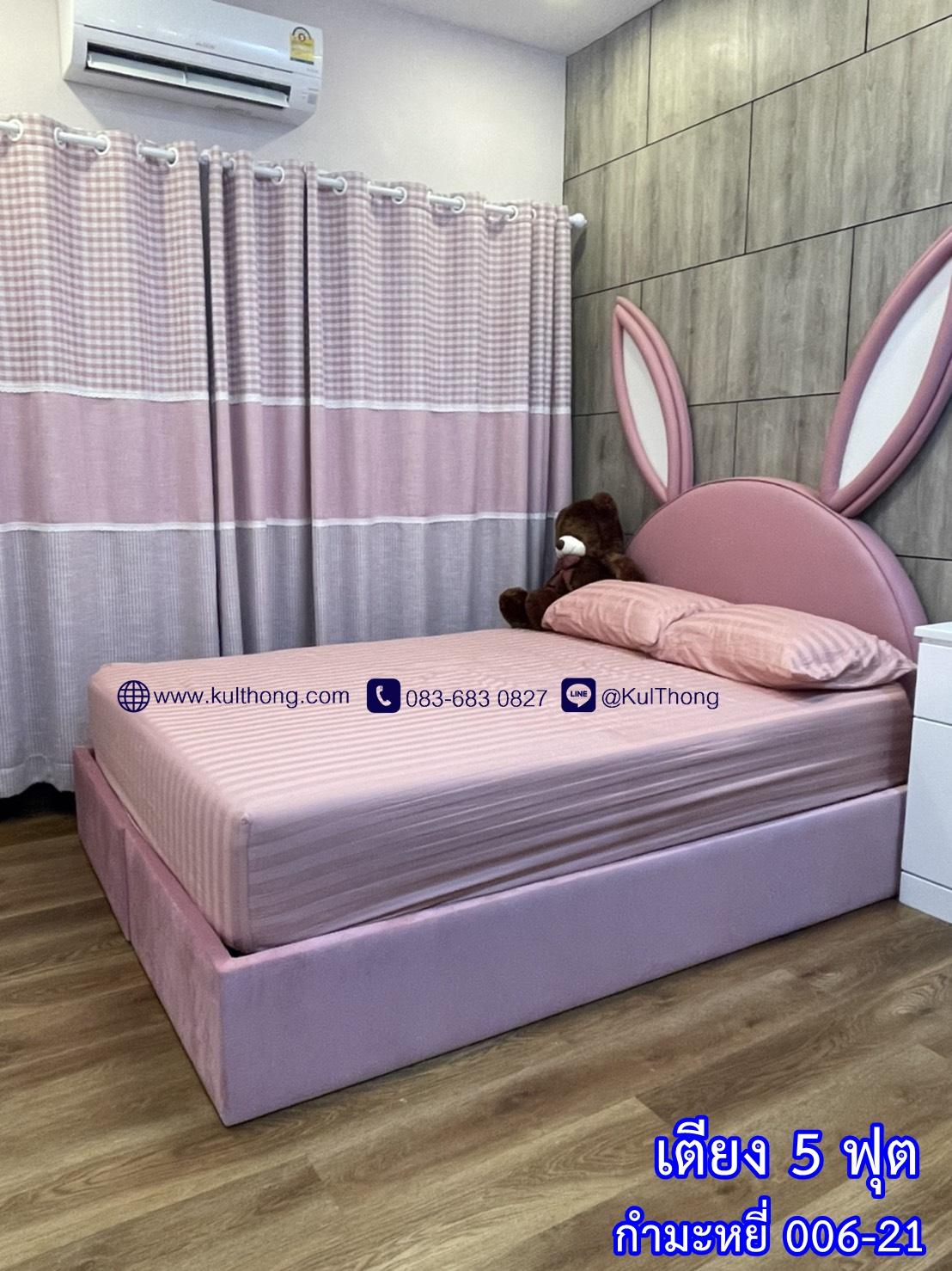 ฐานเตียงกำมะหยี่ ฐานเตียงนอน เตียงสั่งทำ