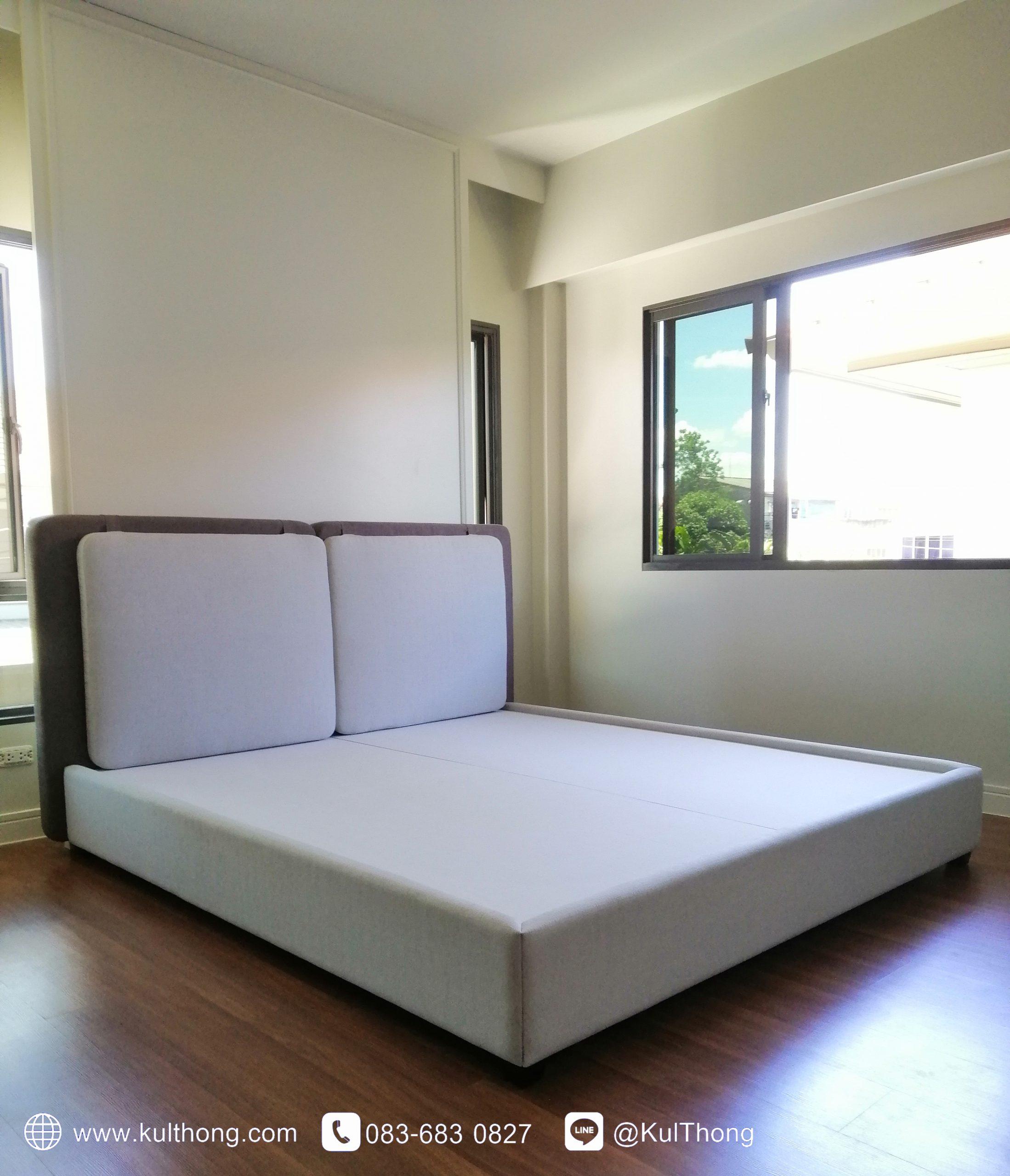 เตียงดีไซน์ ฐานเตียง ฐานรองที่นอน