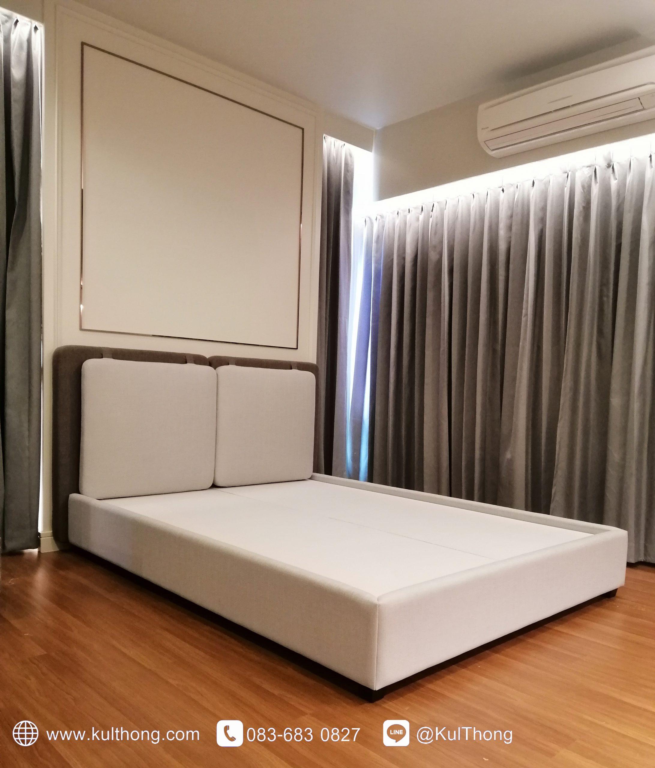 ฐานรองที่นอน เตียงดีไซน์ เตียงหุ้มผ้า