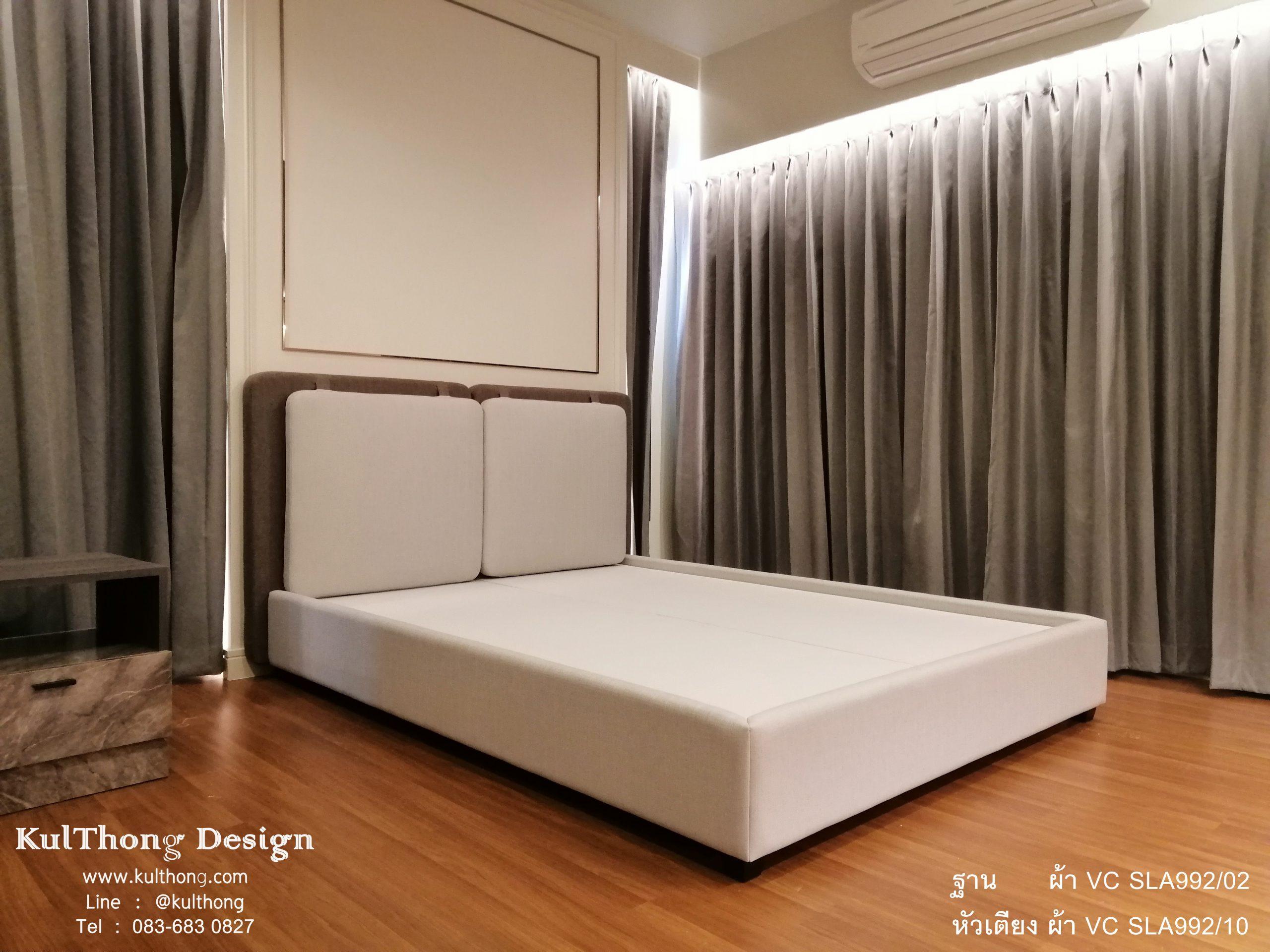 เตียงสั่งทำ เตียงดีไซน์ ฐานรองที่นอน